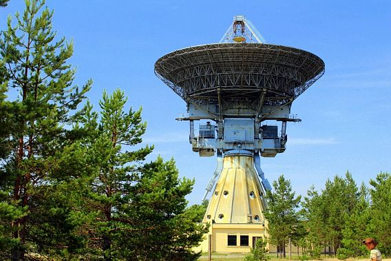 Soviet Radio Astronomy center